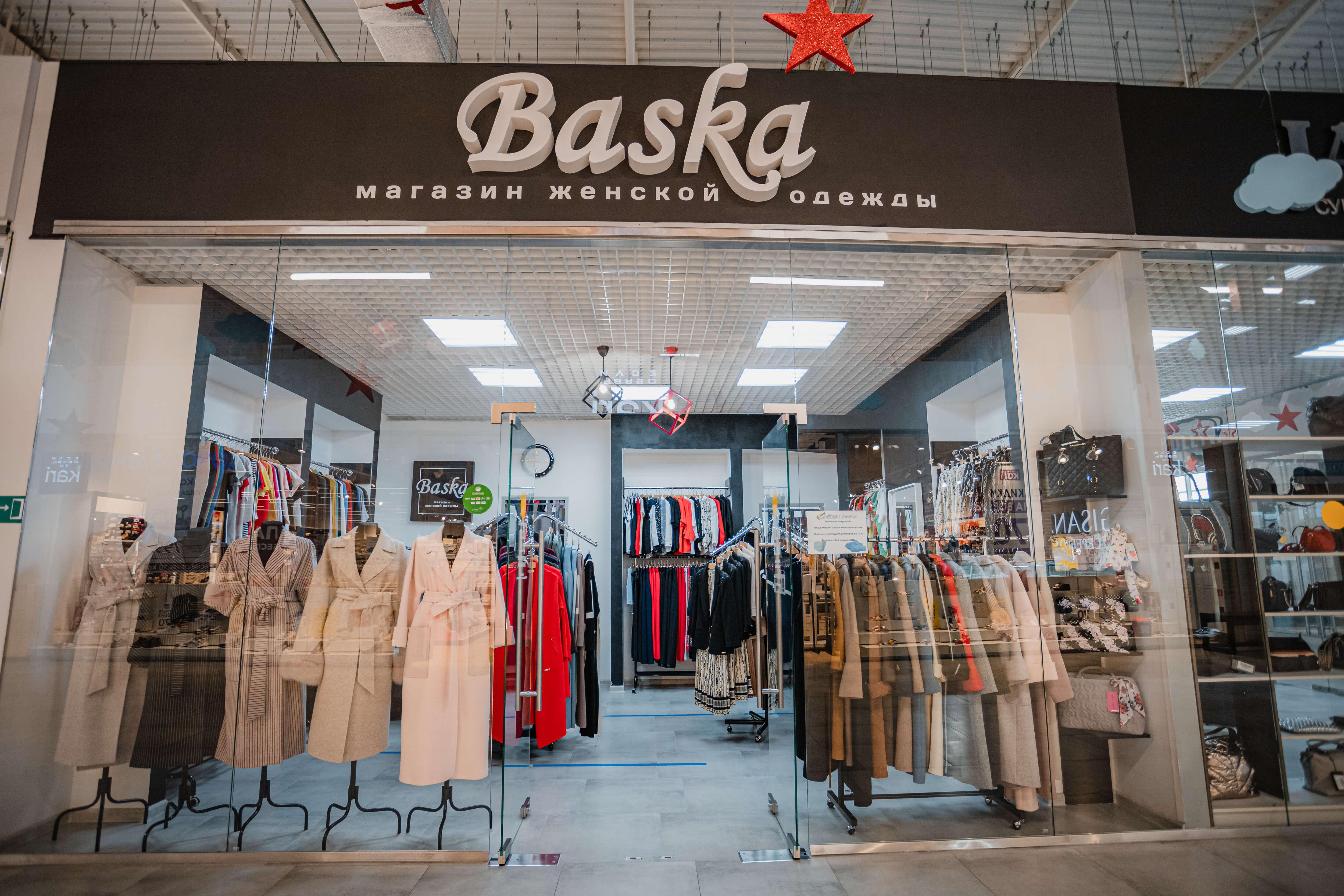 Магазин женского белья майкоп магазин эротического женского белья петербурга